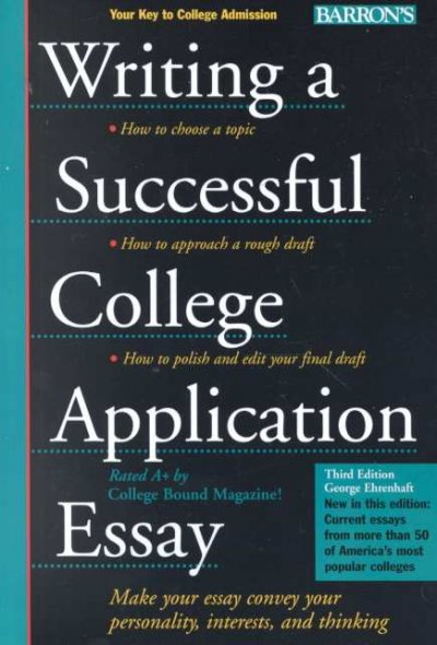 writing a successful college admission essay