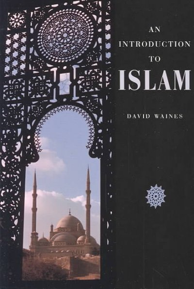 an introduction to the analysis of the religion islam Islam is the religion which was given to adam, the first man and the first prophet of allah, and it was the religion of all the prophets sent by allah to mankind the name of god's religion lslam was not decided upon by later generations of man.