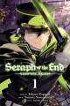 Go to record Seraph of the end. Vampire reign. 1