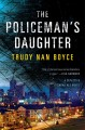 Go to record The policeman's daughter
