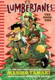 Go to record Lumberjanes: the good egg