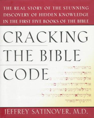 an analysis of bible code