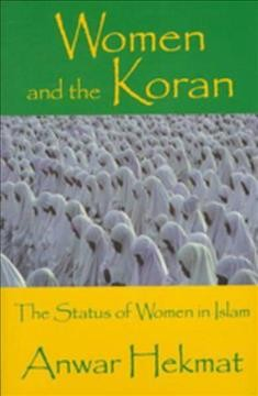 """an analysis of the life conditions of the women in islamic nations The inaugural address was unusually """"the forgotten men and women of our country will """"we will seek friendship and goodwill with the nations of the."""