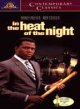 Go to record In the heat of the night