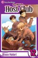Go to record Ouran High School host club. Vol. 12