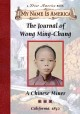 Go to record The journal of Wong Ming-Chung, a Chinese miner
