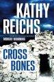Go to record Cross bones