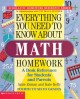 Go to record Everything you need to know about math homework