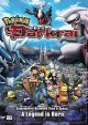 Go to record Pokémon. The rise of Darkrai