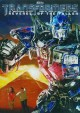 Go to record Transformers : revenge of the fallen