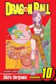 Go to record Dragon Ball: Vol. 10