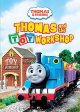 Go to record Thomas & friends : Thomas and the toy workshop