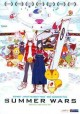 Go to record Summer wars