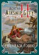 Go to record Agatha H. and the airship city : a girl genius novel