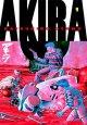 Go to record Akira : volume 1