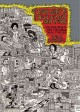 Go to record Love goes to buildings on fire : five years in New York th...