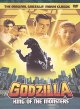 Go to record Godzilla : king of the monsters!