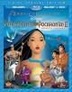 Go to record Pocahontas : Pocahontas II, journey to a new world