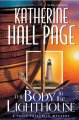 Go to record The body in the lighthouse : a Faith Fairchild mystery