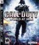 Go to record Call of duty. World at war.