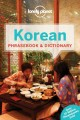 Go to record Korean phrasebook & dictionary.