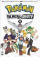 Go to record Pokémon. Black & white. 4