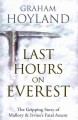 Go to record Last hours on Everest : the gripping story of Mallory & Ir...