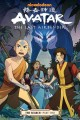Go to record Avatar : the last airbender. The search. Part two
