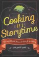 Go to record Cooking up a storytime : mix-and-match menus for easy prog...