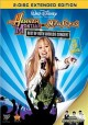 Go to record Hannah Montana and Miley Cyrus : best of both worlds concert