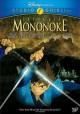 Go to record Princess Mononoke
