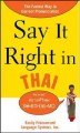 Go to record Say it right in Thai : Easily Pronounced Language Systems