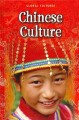 Go to record Chinese culture