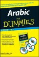 Go to record Arabic for dummies audio set