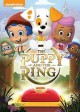 Go to record Bubble guppies. The puppy and the ring