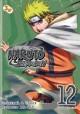 Go to record Naruto shippuden. DVD set 12, Original & uncut episodes 14...