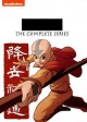 Go to record Avatar : The last airbender : The complete series