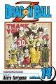Go to record Dragon Ball Z. Vol. 14