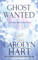 Go to record Ghost wanted /LP: a Bailey Ruth ghost novel