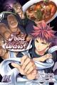 Go to record Food wars! : Shokugeki no soma. volume 11, The sun always ...