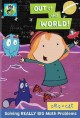 Go to record Peg + Cat. Out of this world