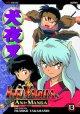 Go to record InuYasha Ani-Manga v.13