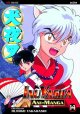 Go to record InuYasha Ani-Manga v.14