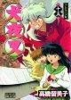 Go to record InuYasha Ani-Manga v.15