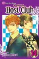 Go to record Ouran high school host club v.14