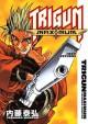 Go to record Trigun maximum v.1 : Hero returns