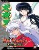 Go to record InuYasha Ani-Manga v.11