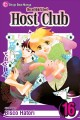 Go to record Ouran high school host club v.16