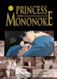 Go to record Princess Mononoke 5