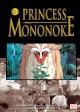 Go to record Princess Mononoke 3